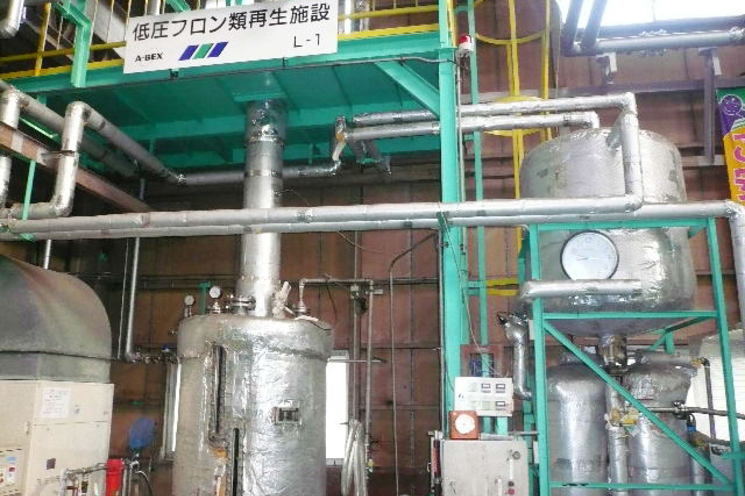 低圧フロン再生プラント(L-1)