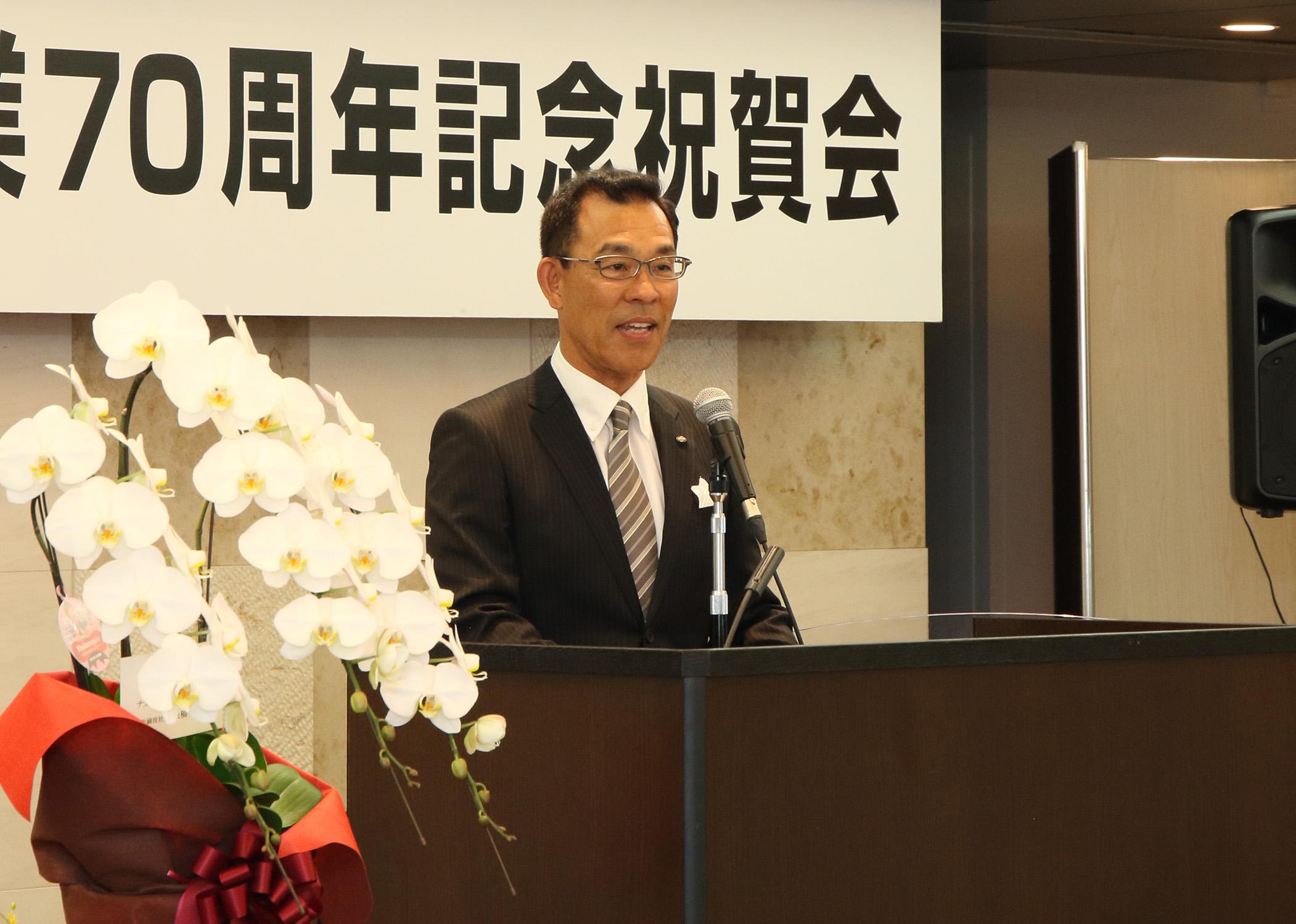 創業70周年記念祝賀会開催